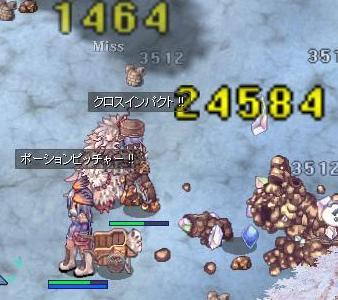 2010_10_16_4.jpg