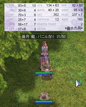 2010_10_16_9.jpg