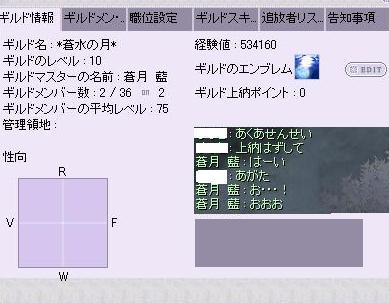2010_10_17_4.jpg