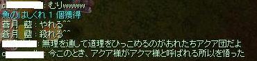 2010_10_17_6.jpg