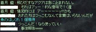 2010_10_17_7.jpg