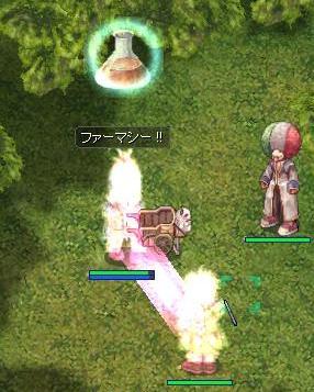 2010_10_18_1.jpg