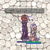 2010_10_19_1.jpg