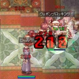 2010_10_19_4.jpg