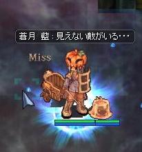 2010_10_21_1.jpg
