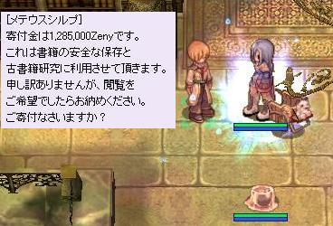 2010_10_22_2.jpg