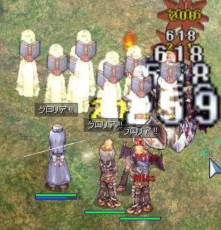 2010_10_24_2.jpg