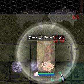 2010_10_25_1.jpg