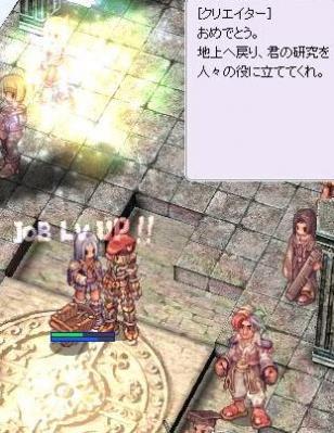 2010_10_25_9.jpg