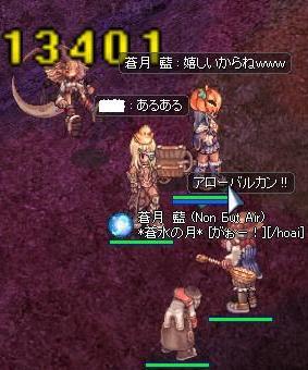 2010_10_26_5.jpg