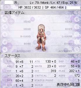 2010_10_26_6.jpg