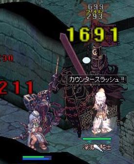 2010_10_27_3.jpg
