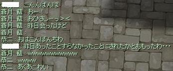 2010_10_30_3.jpg