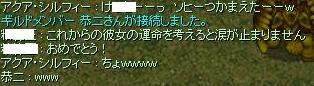 2010_10_30_8.jpg