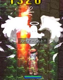 2010_11_10_2.jpg