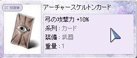 2010_11_11_3.jpg