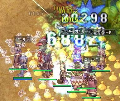 2010_11_13_8.jpg