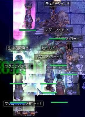 2010_11_14_4.jpg