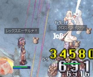 2010_11_2_2.jpg