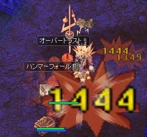 2010_11_2_7.jpg