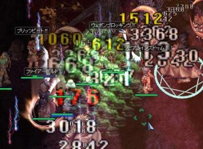 2010_11_3_13.jpg