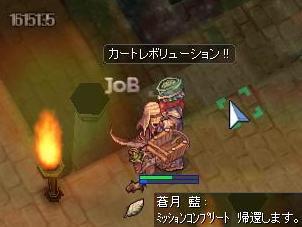 2010_11_3_6.jpg