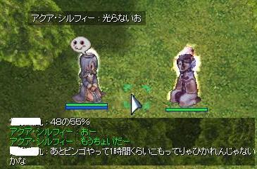 2010_1_17_2.jpg