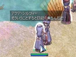 2010_1_23_6.jpg