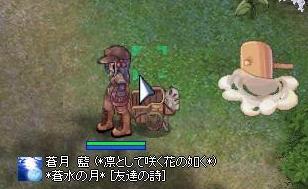 2010_1_3_1.jpg