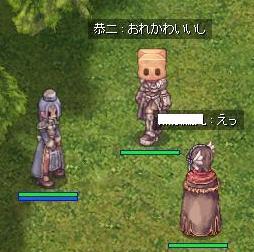 2010_2_11_3.jpg