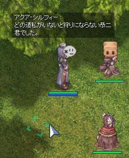 2010_2_11_5.jpg
