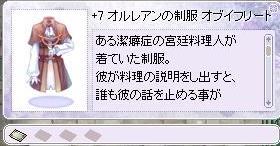 2010_2_13_11.jpg