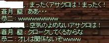 2010_2_13_9.jpg