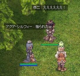 2010_2_16_3.jpg