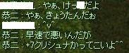 2010_2_19_1.jpg