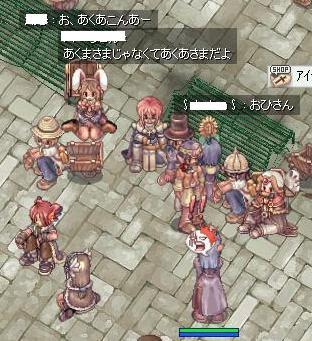 2010_2_20_1.jpg