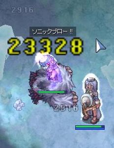 2010_2_20_5.jpg