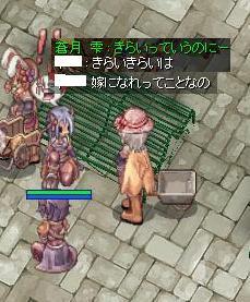 2010_2_24_1.jpg