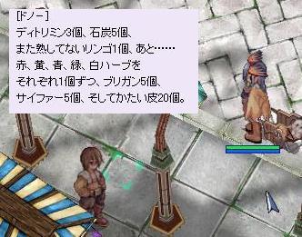 2010_2_25_1.jpg