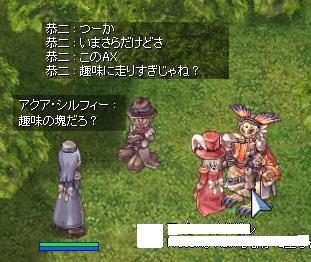 2010_2_8_3.jpg