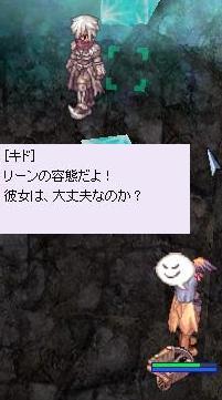 2010_3_13_14.jpg