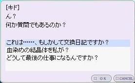 2010_3_13_17.jpg