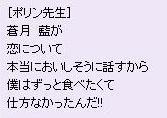 2010_3_14_13.jpg