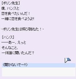 2010_3_14_14.jpg