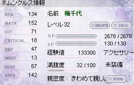 2010_3_17_1.jpg
