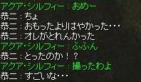 2010_3_2_2.jpg