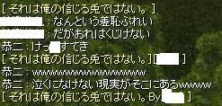 2010_3_4_11.jpg