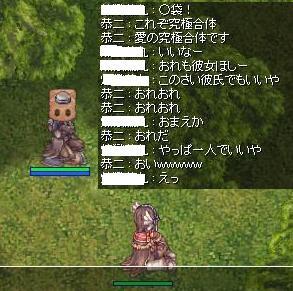2010_3_4_9.jpg