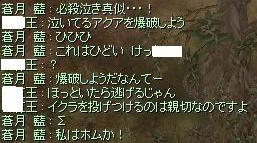 2010_3_7_2.jpg