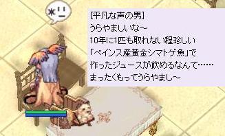 2010_3_8_10.jpg